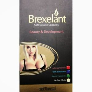 Brexelant_Breast_Firming_and_Enlargement_cream_60_gm_women