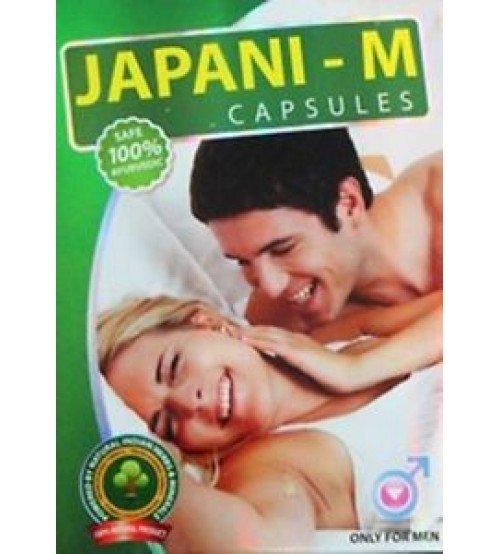 japani home sex video com