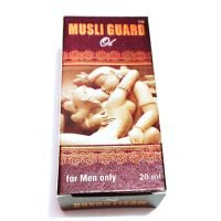 Musli-Guard-Oil-for-Sexual-Pleasure-and-Erectile-Power-booster-smackdeal