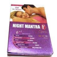 Night Mantra F Capsules for Female Sexual Desire Stamina